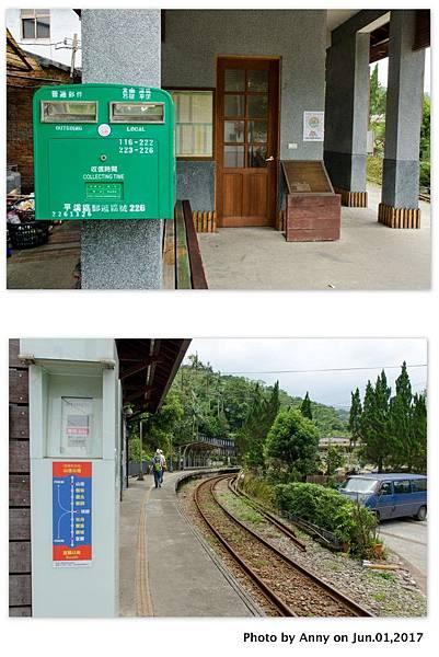 嶺腳火車站1.jpg