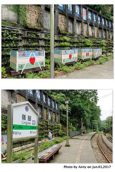 嶺腳火車站2.jpg