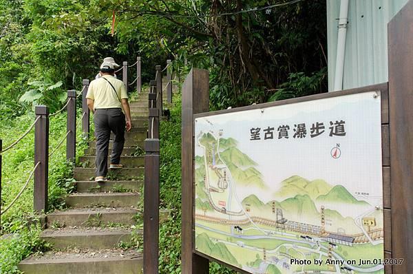 望古賞瀑步道8.jpg