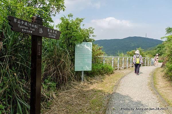 翠山步道8.jpg