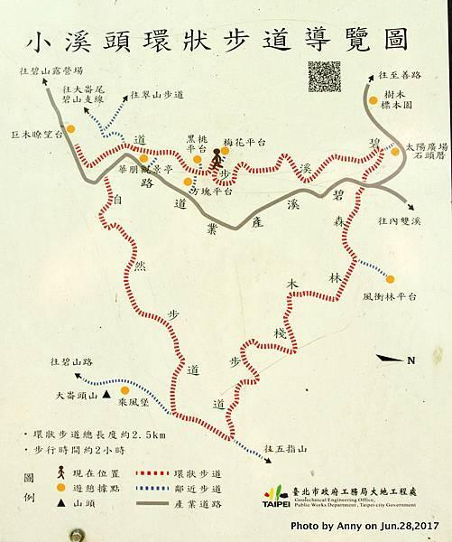 小溪頭環狀步道地圖