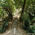 金面山步道採石場支線登山口13