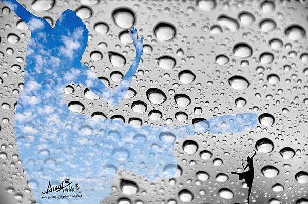 雨過天晴.jpg