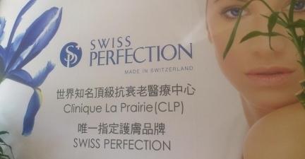喬麗國際美容有限公司