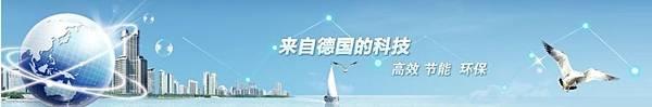 通雲企業股份有限公司