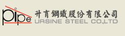 升育鋼鐵股份有限公司-3