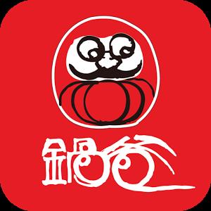 鍋爸涮涮鍋長春店