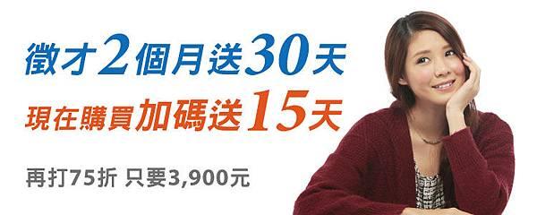 02-2656-0123 # 2828 找 劉玉鳳