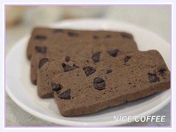 雙巧克力餅乾