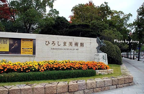 廣島城2.jpg