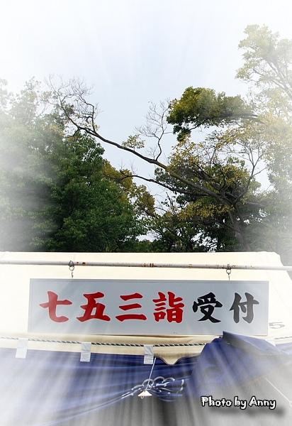 廣島城21-1.jpg