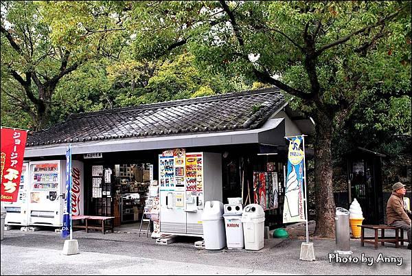 廣島城36.jpg
