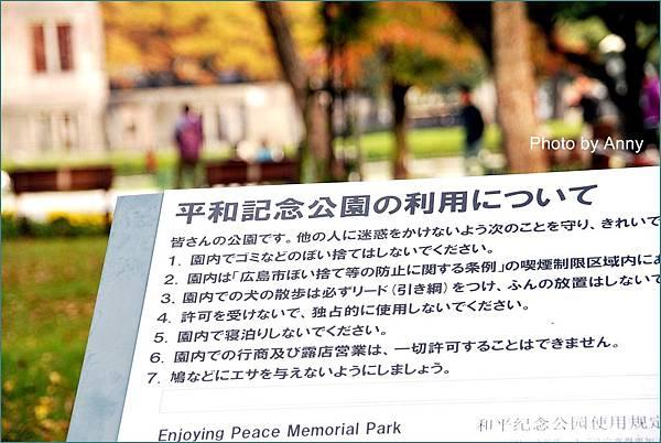 park12