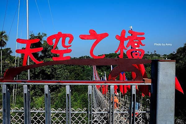 橋42.jpg