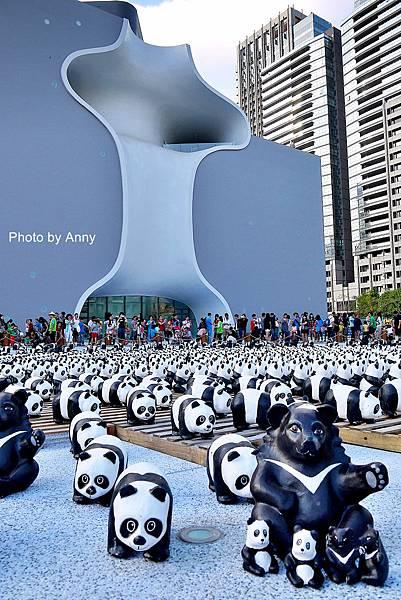熊貓14.jpg