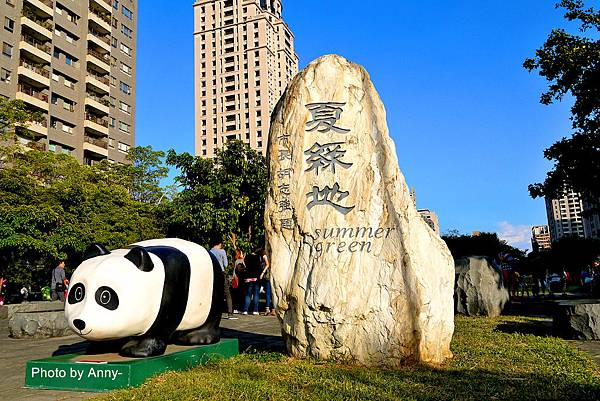 熊貓24.jpg