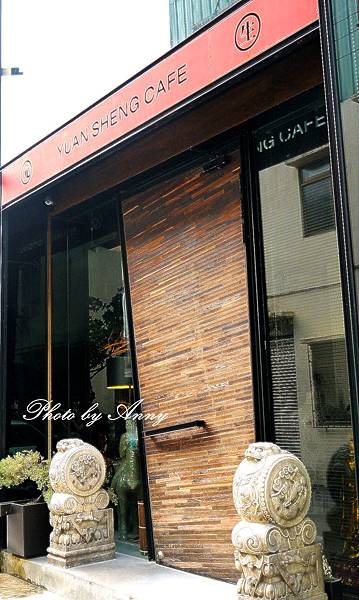 元生cafe3.jpg