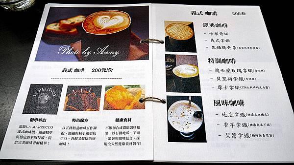 元生cafe31.jpg