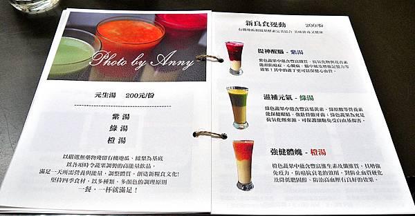 元生cafe32.jpg