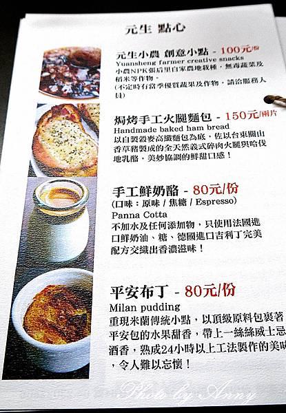 元生cafe36.jpg