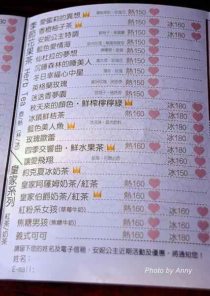 安menu5.jpg