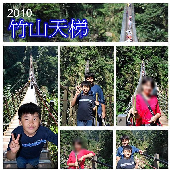 天梯a1.jpg