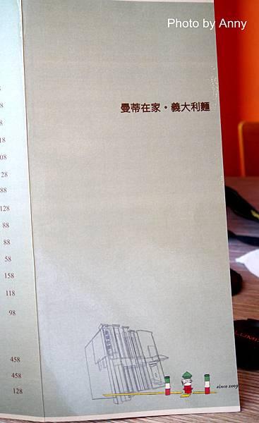 曼menu1