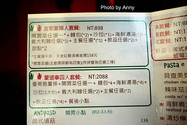 曼menu2