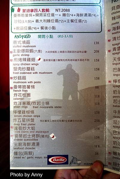 曼menu3