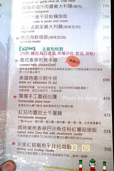 曼menu7