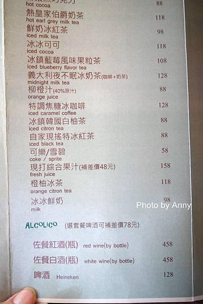 曼menu9