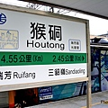平溪火車1.jpg