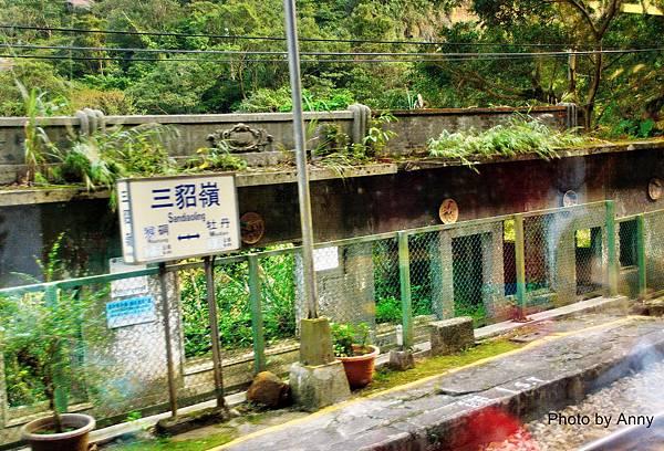 平溪火車11.jpg