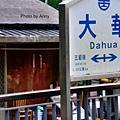 平溪火車12.jpg