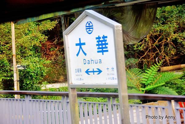 平溪火車13.jpg