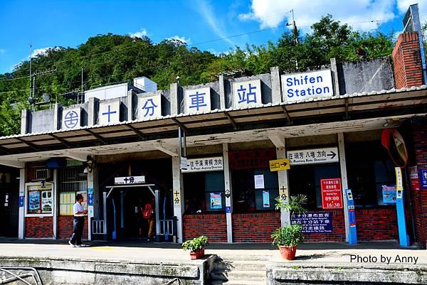 平溪火車15.jpg