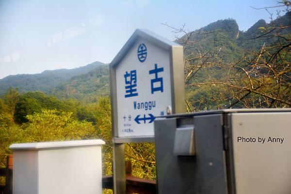 平溪火車19.jpg