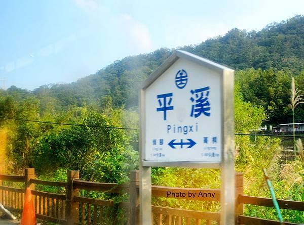 平溪火車22.jpg