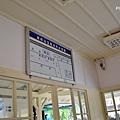 平溪火車34.jpg