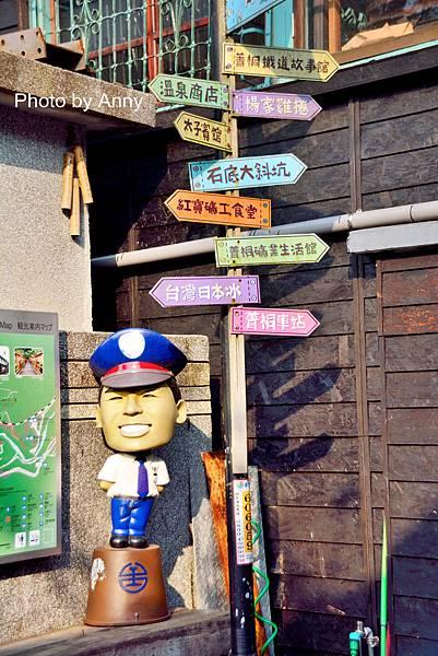 平溪火車44.jpg