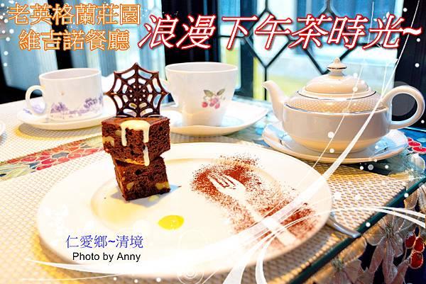 下午茶a1.jpg
