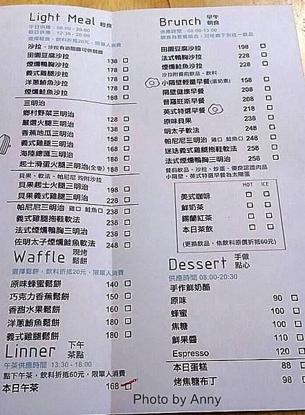 menu4.jpg