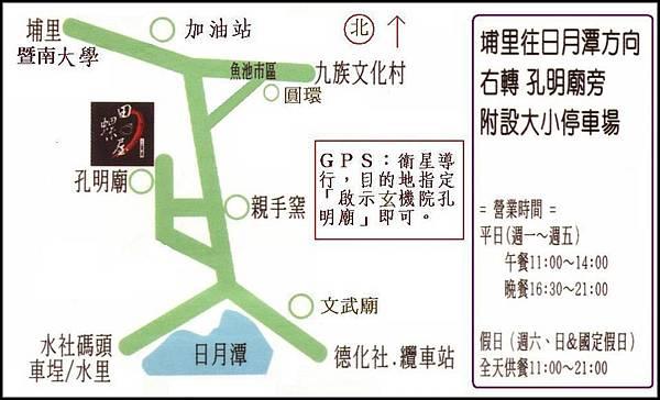 田a3.jpg
