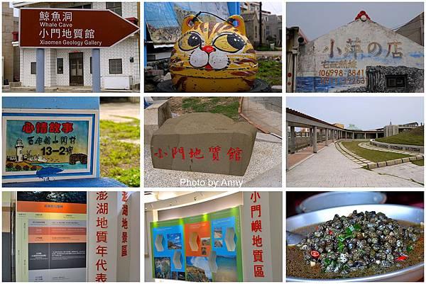 2016澎湖30.jpg