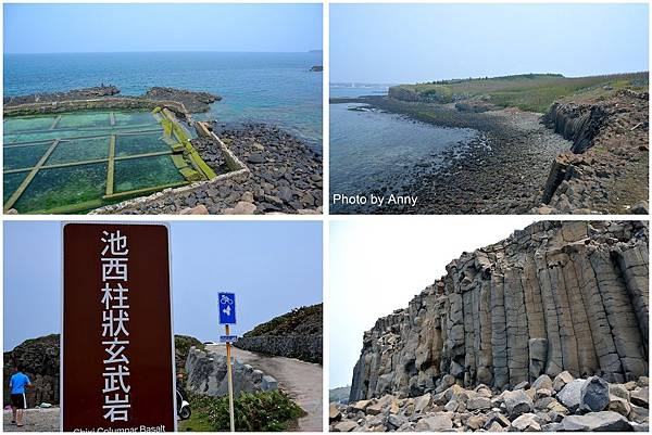 2016澎湖32.jpg