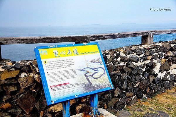 2016澎湖59.jpg