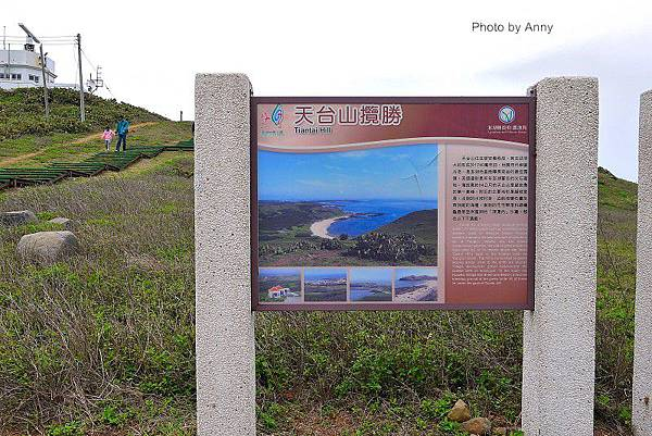 2016澎湖68.jpg