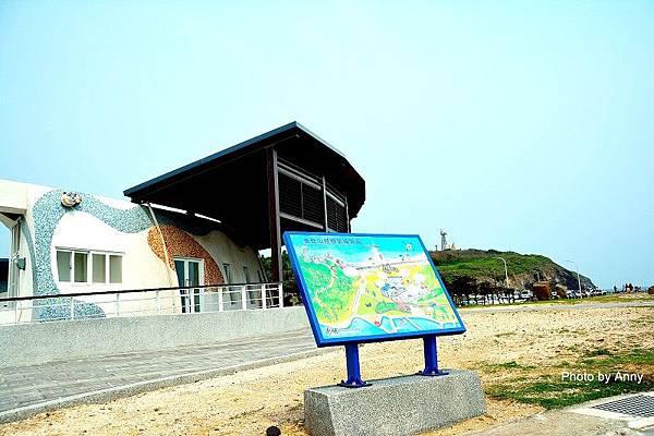 地質公園4