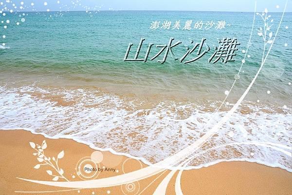 山水a1.jpg
