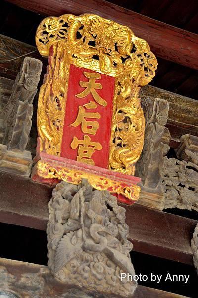 媽祖廟24.jpg